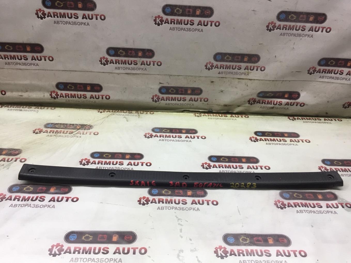 Панель замка багажника Toyota Rav4 SXA16