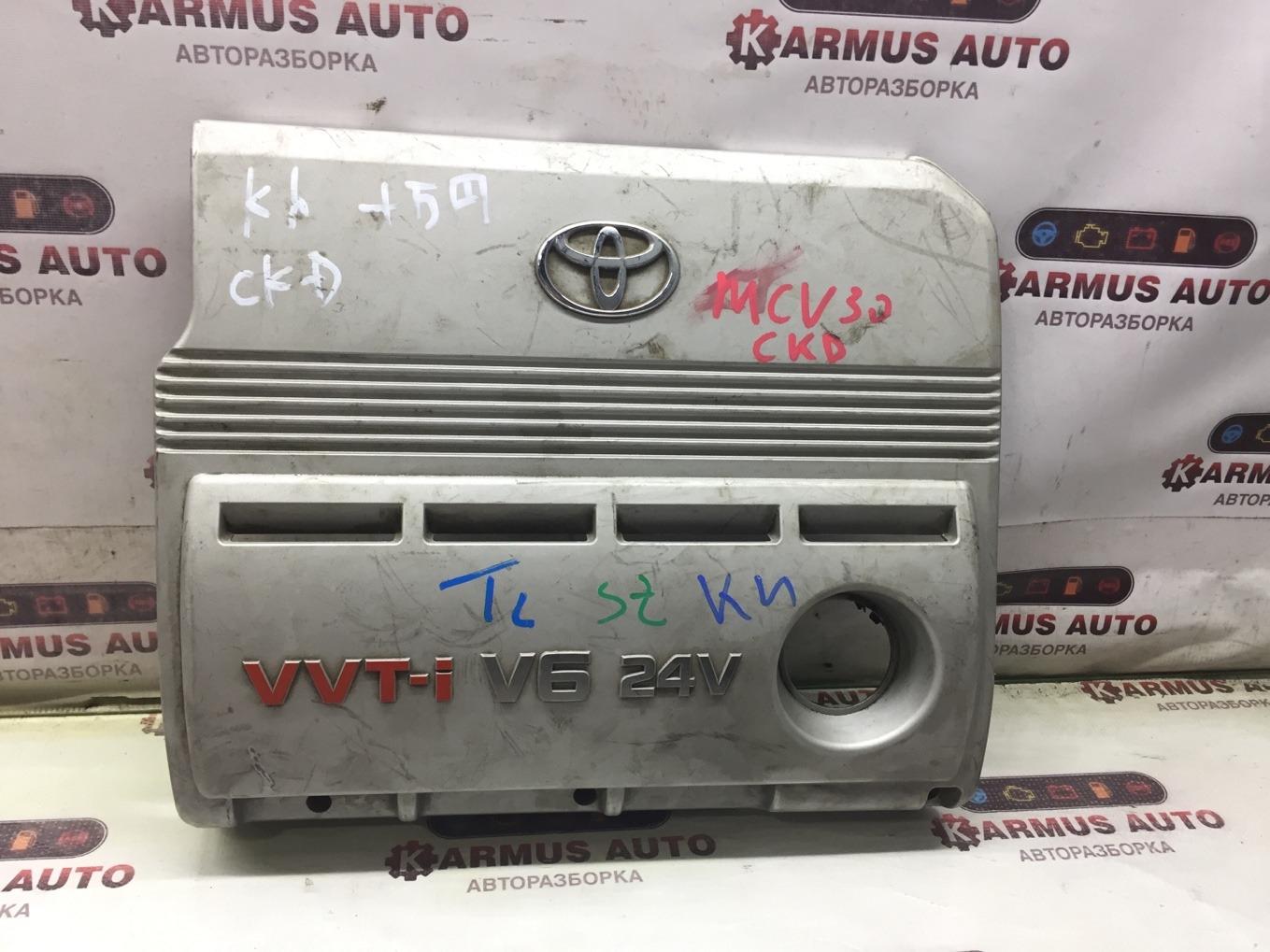 Крышка двигателя Toyota Windom MCV30