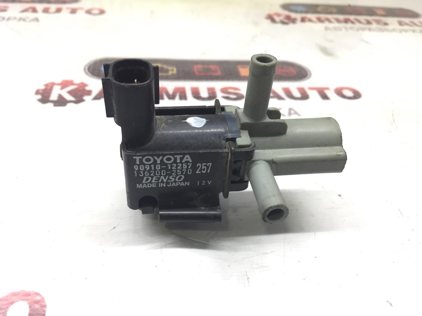 Клапан вакуумный Toyota Wish ZNE10