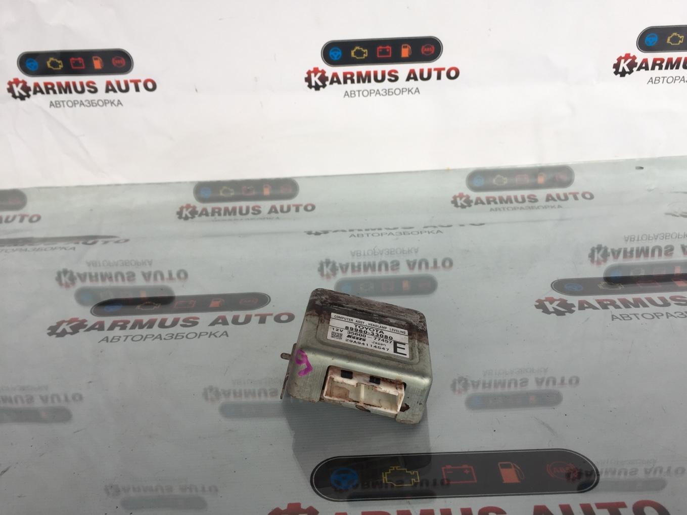 Блок управления фар Toyota Windom MCV30