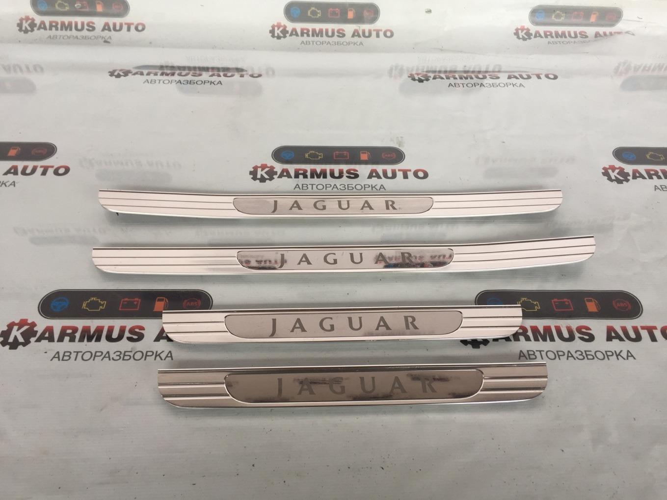 Накладка на порог Jaguar Xj X350