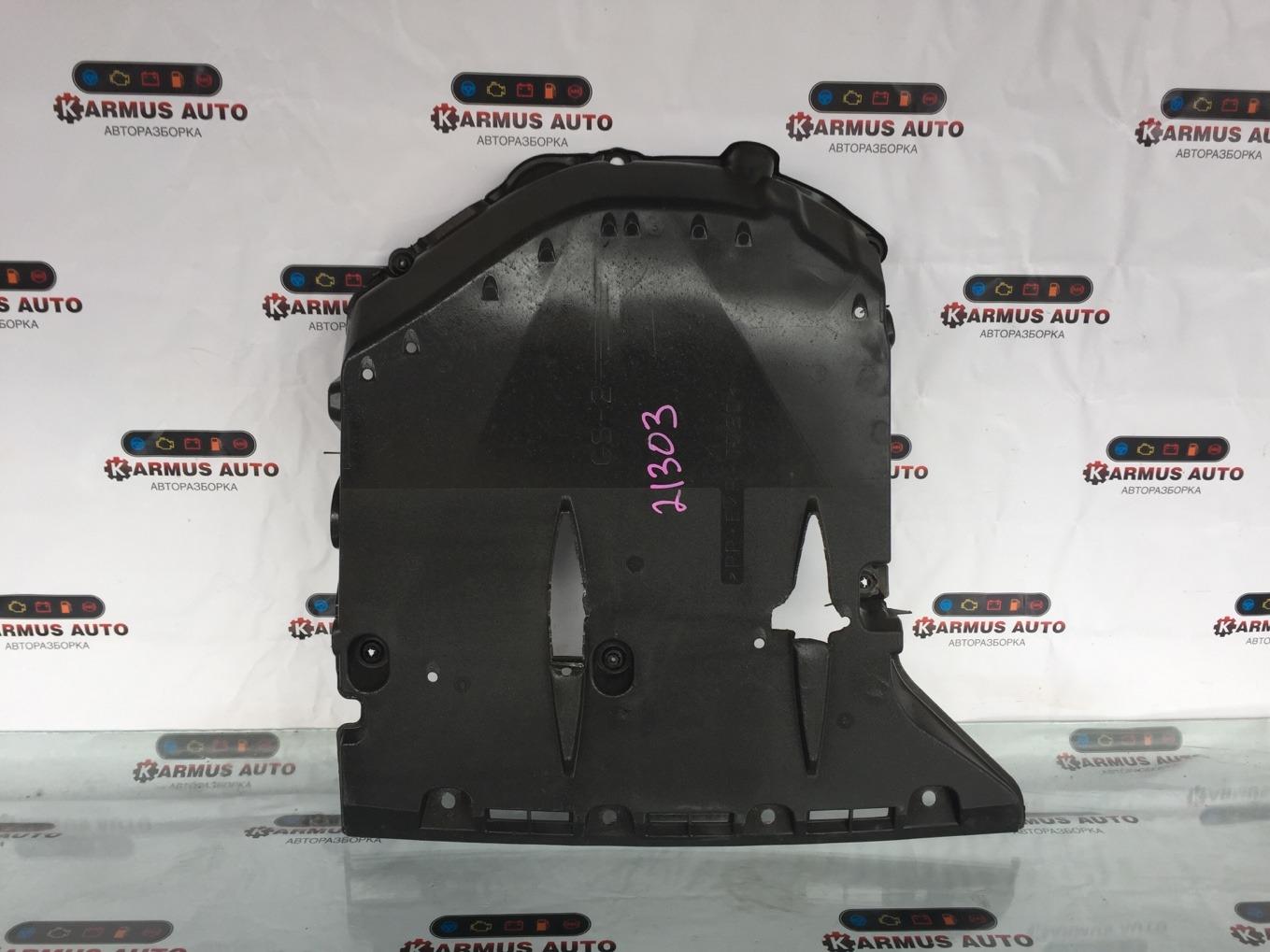 Защита днища кузова Lexus Gs450H GWL10 2GRFXE 2012 задняя