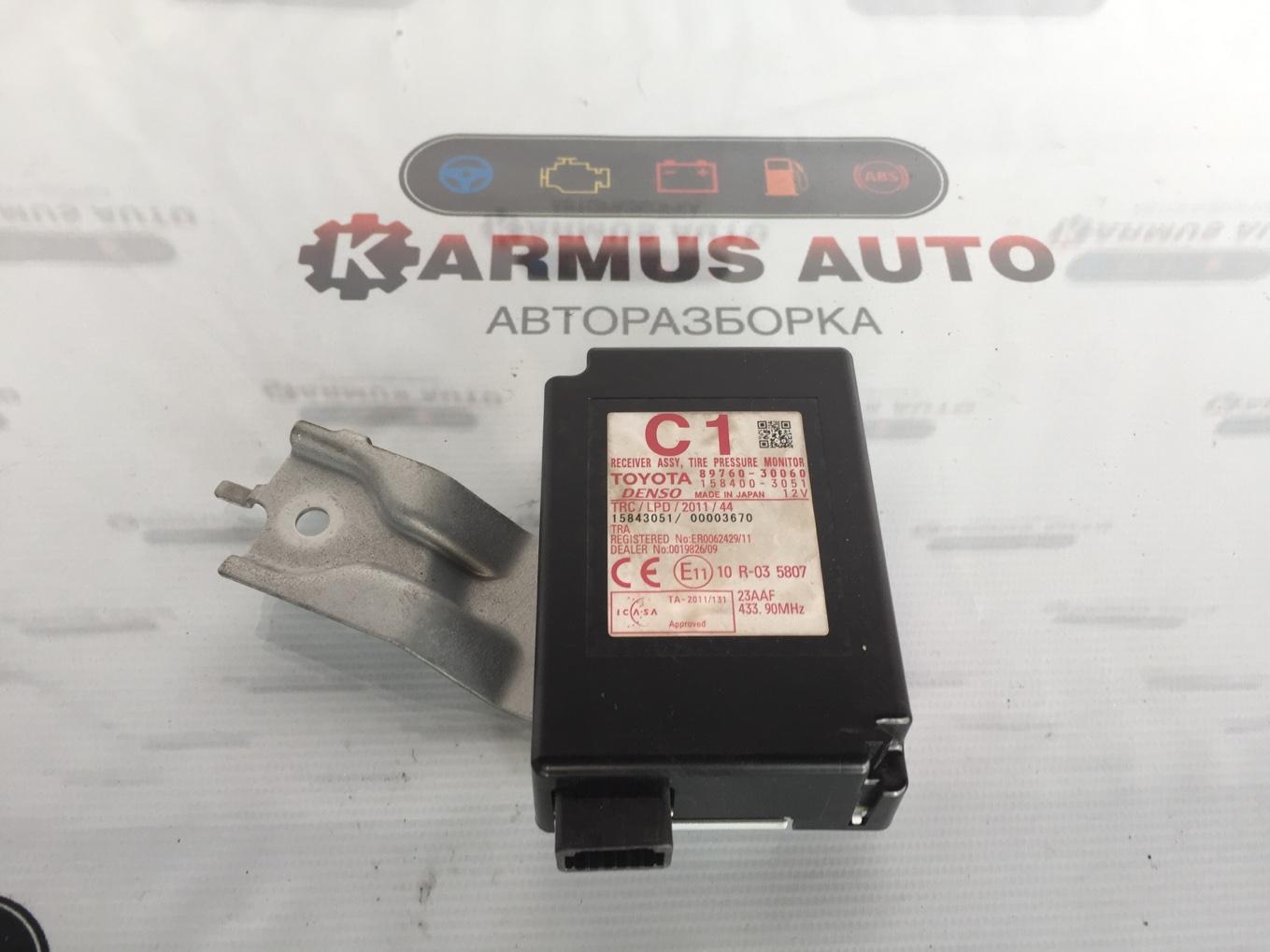 Электронный блок Lexus Gs450H GWL10 2GRFXE 2012