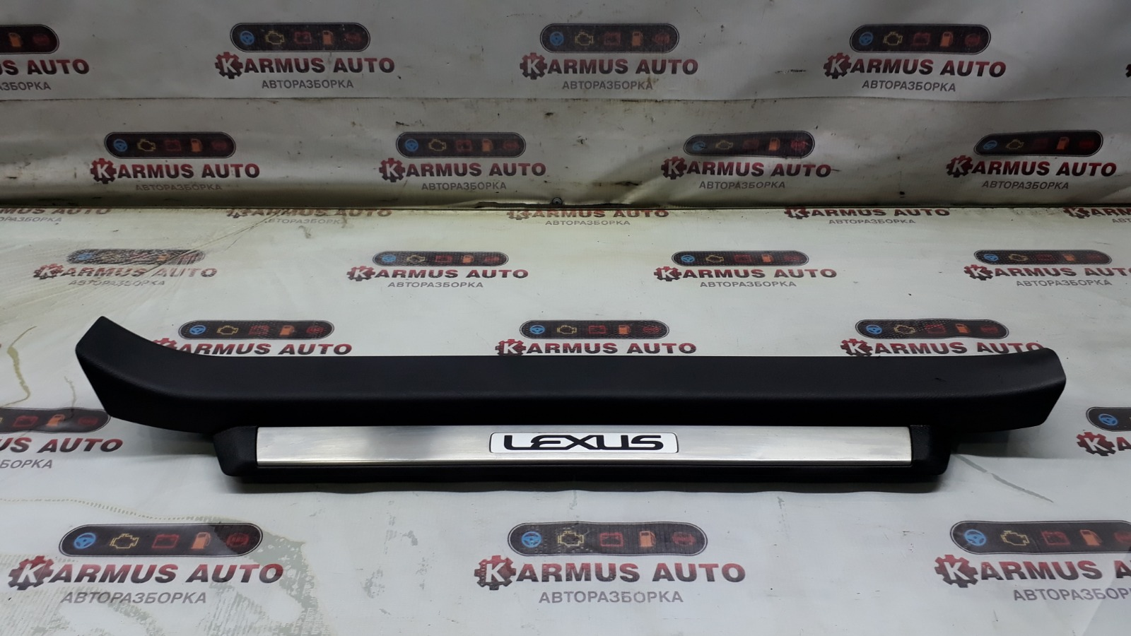Накладка на порог Lexus Gs450H GWL10 2GRFXE 2012 передняя левая