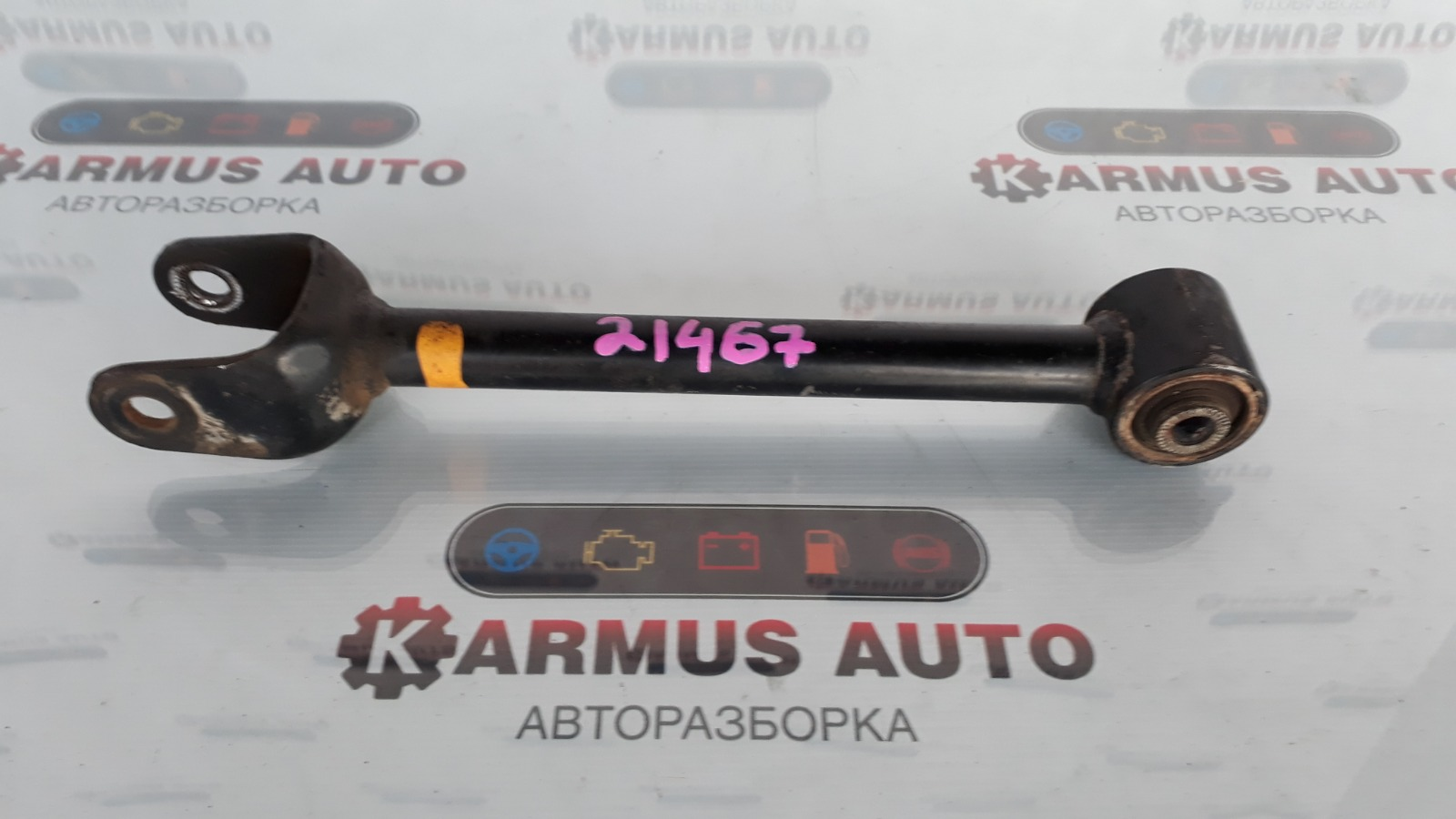 Тяга поперечная Lexus Gs450H GWL10 2GRFXE 2012 задняя правая нижняя