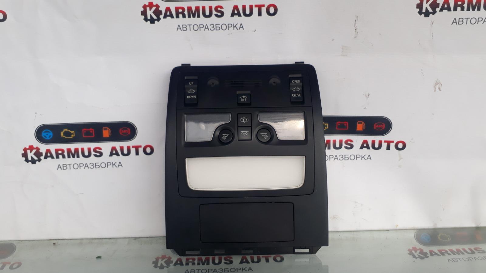 Светильник салона Lexus Gs450H GWL10 2GRFXE 2012 передний