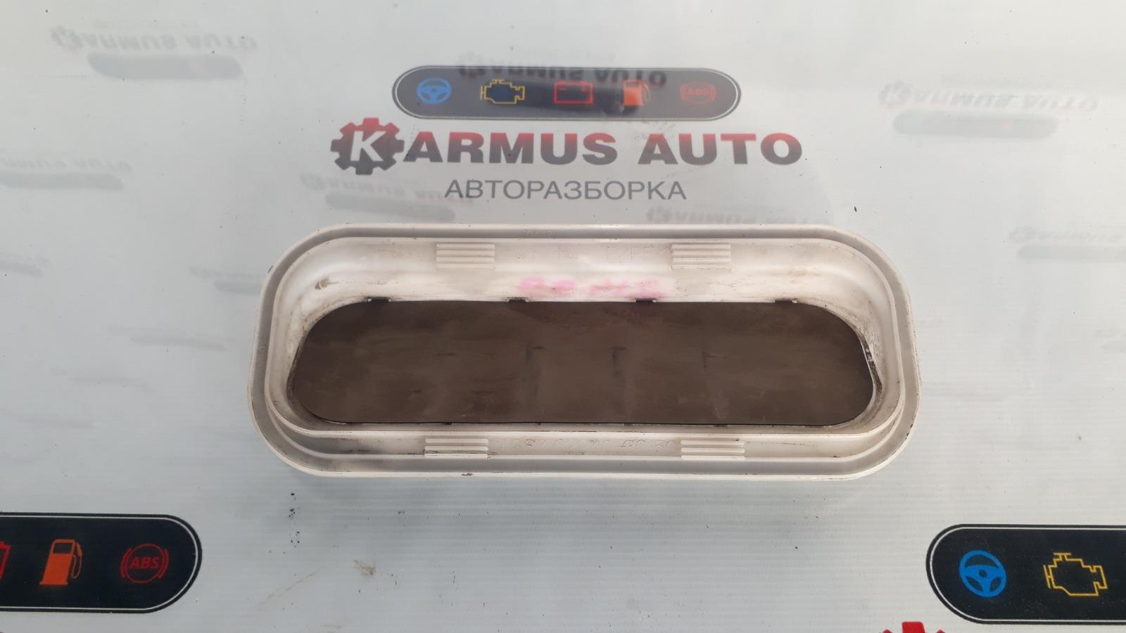 Решетка вентиляционная Lexus Gs450H GWL10 2GRFXE 2012 задняя