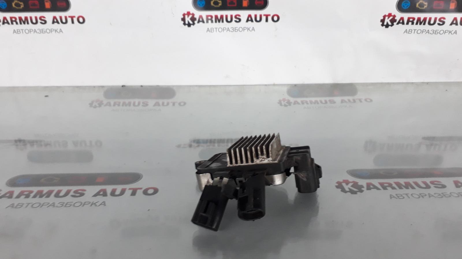Блок управления вентилятором Lexus Gs450H GWL10 2GRFXE 2012