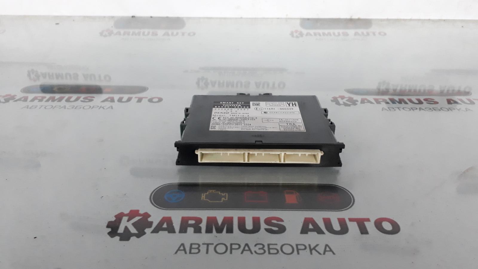 Блок управления бесключевого доступа Lexus Gs450H GWL10 2GRFXE 2012