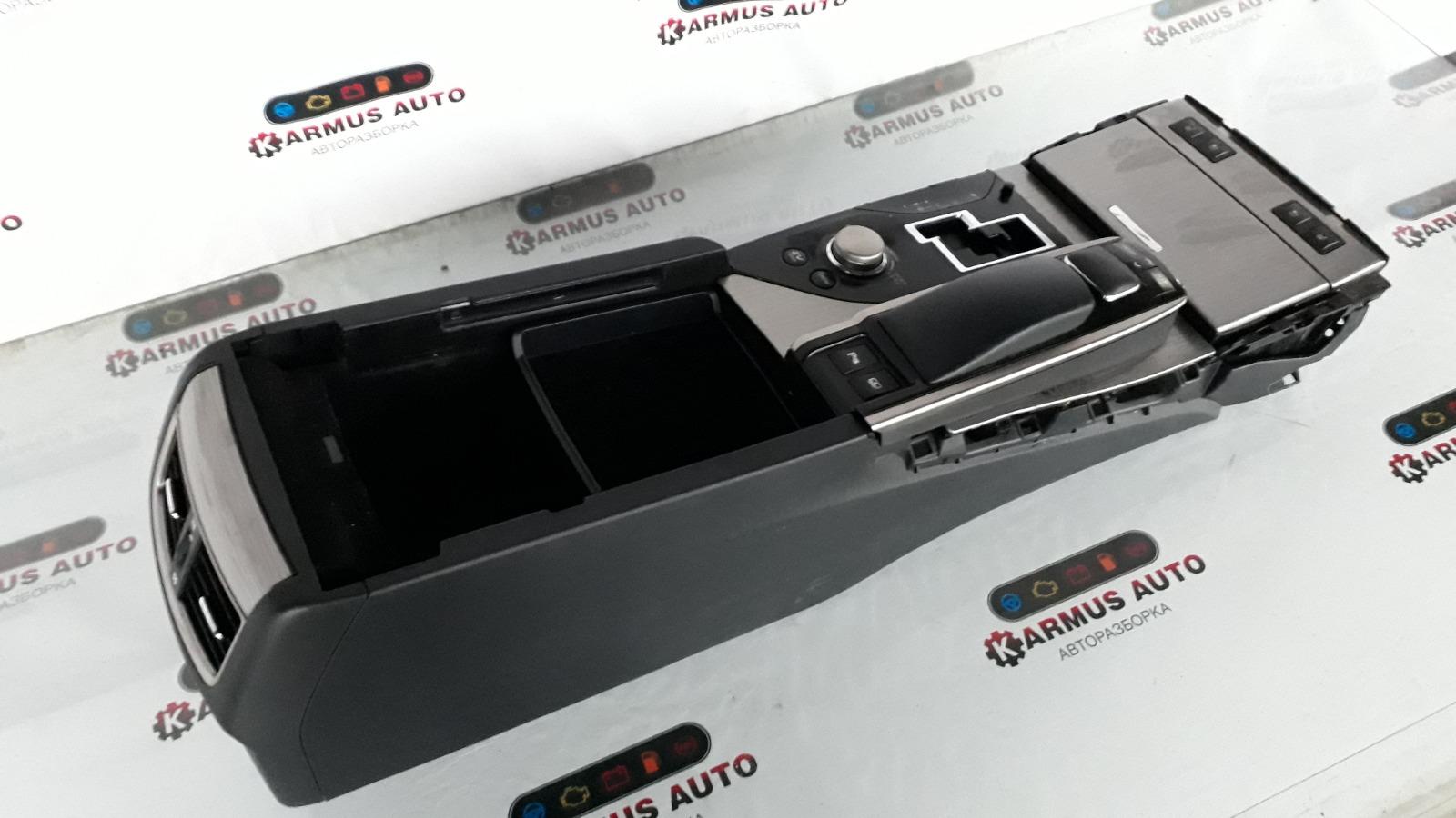 Бардачок центральный Lexus Gs450H GWL10 2GRFXE 2012