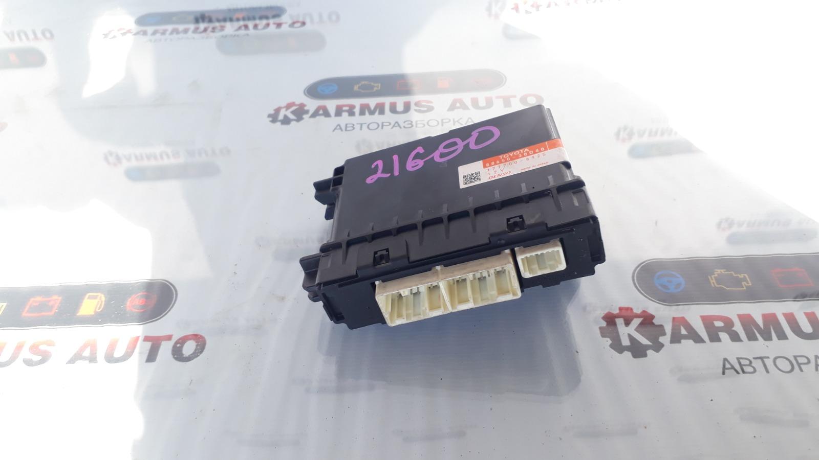 Блок управления кондиционером Lexus Gs450H GWL10 2GRFXE 2012