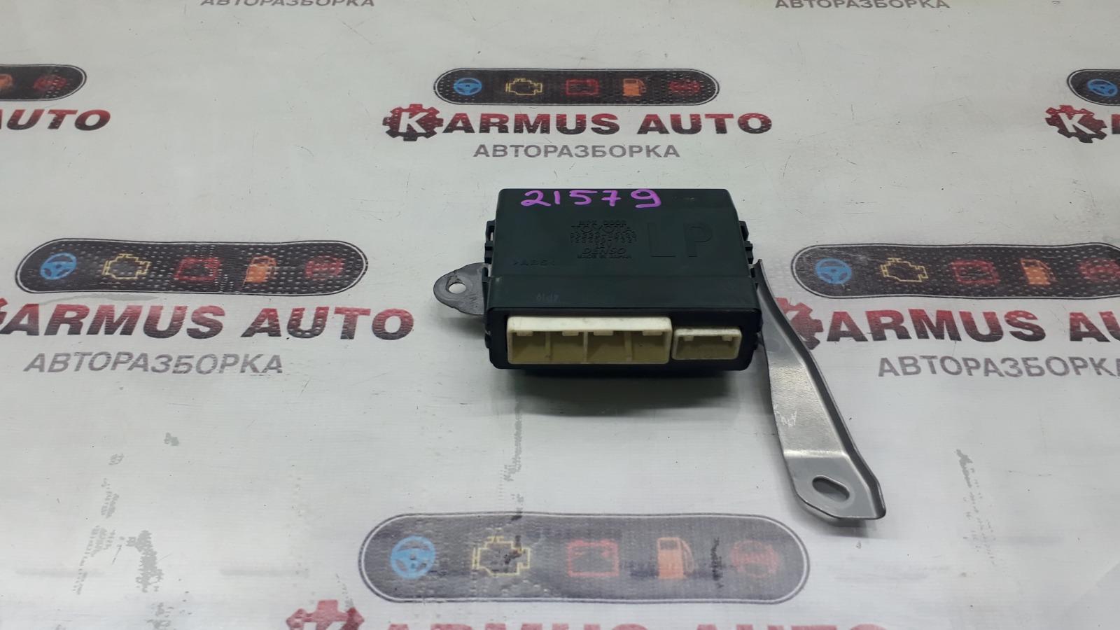 Блок управления multiplex Lexus Gs450H GWL10 2GRFXE 2012 передний левый