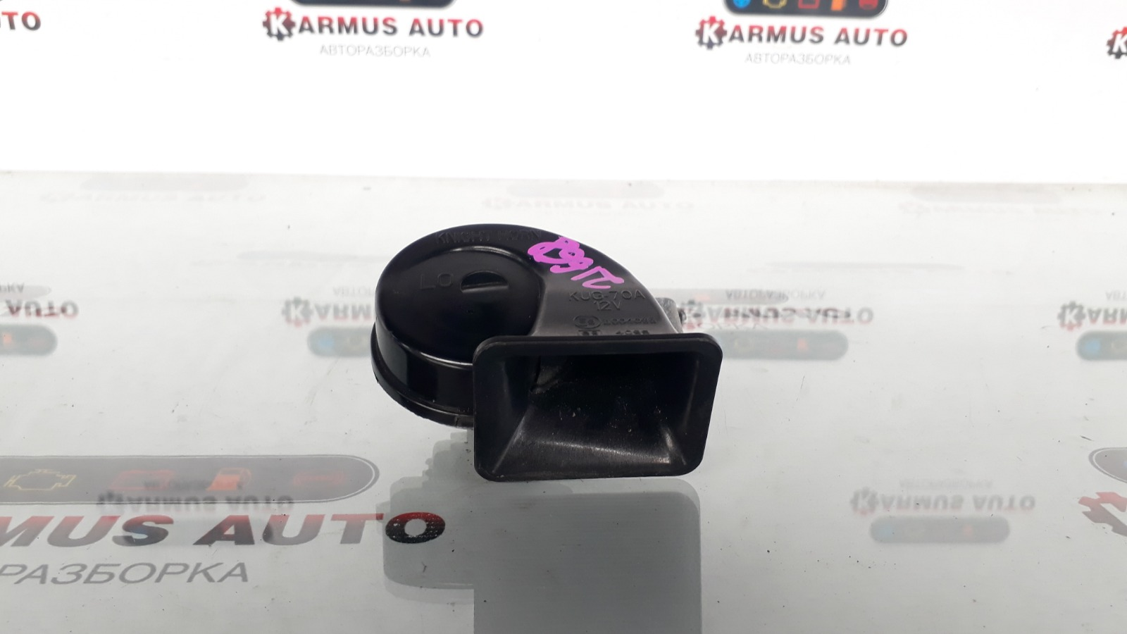 Звуковой сигнал Mazda Demio DE3AS