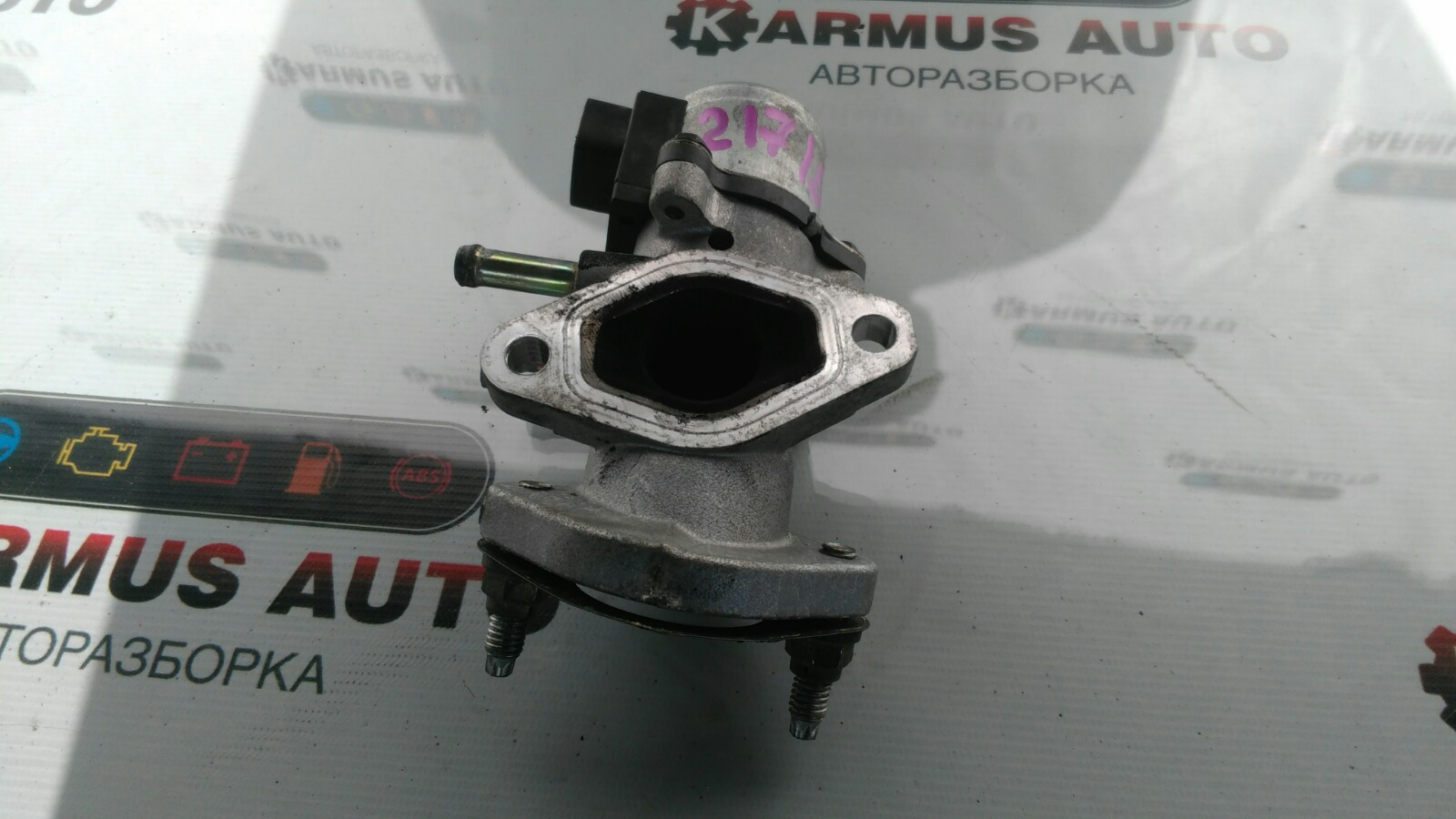 Клапан egr Toyota Mark Ii JZX110