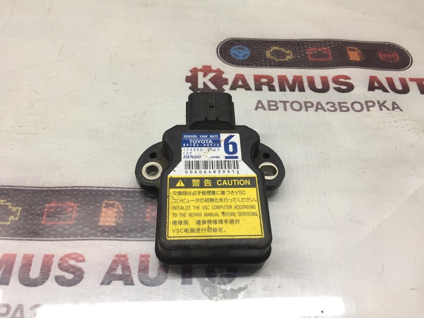 Датчик курсовой устойчивости Toyota Auris NZE154 2ZRFXE
