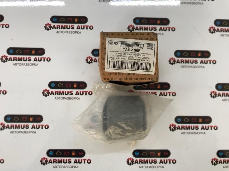 Сайлентблок Toyota Land Cruiser Prado GDJ150 1GRFE