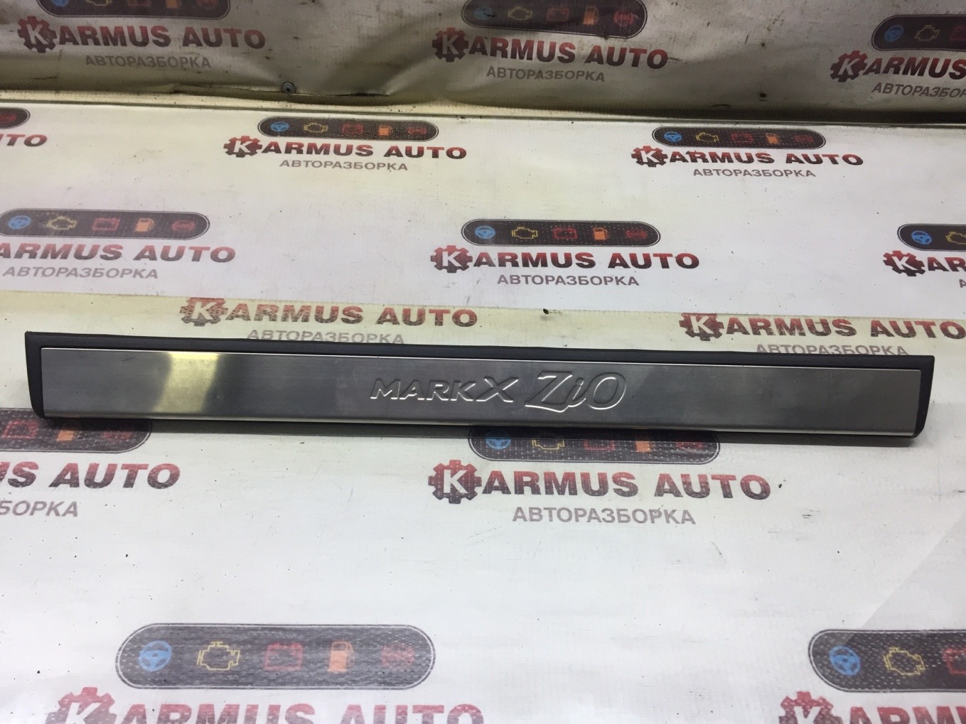 Накладка на порог Toyota Mark X Zio ANA10 2AZFE передняя