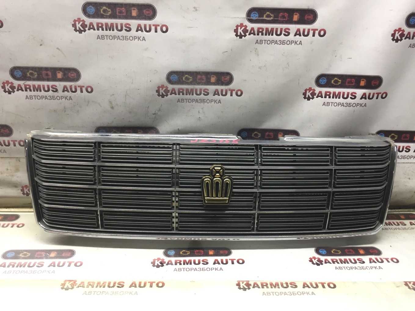 Решетка радиатора Toyota Crown JZS175 2JZGE