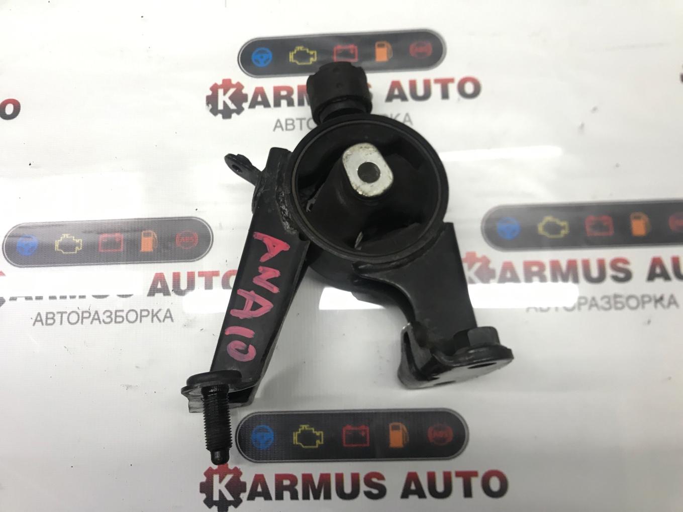 Подушка двигателя Toyota Mark X Zio ANA10 2AZFE задняя
