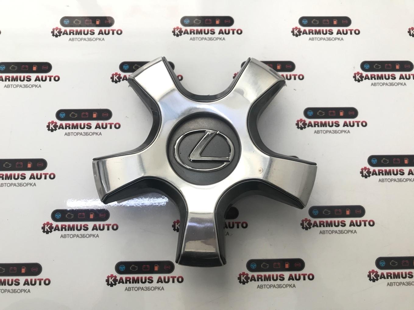 Колпак колесный Lexus Lx570 URJ201