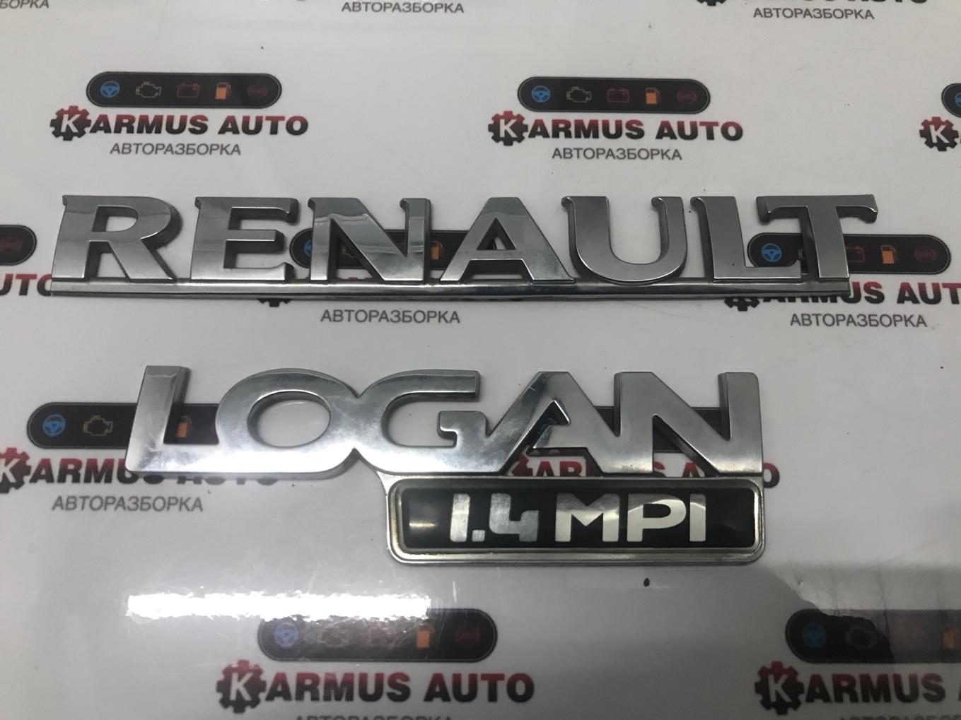 Эмблема Renault Logan LS0G