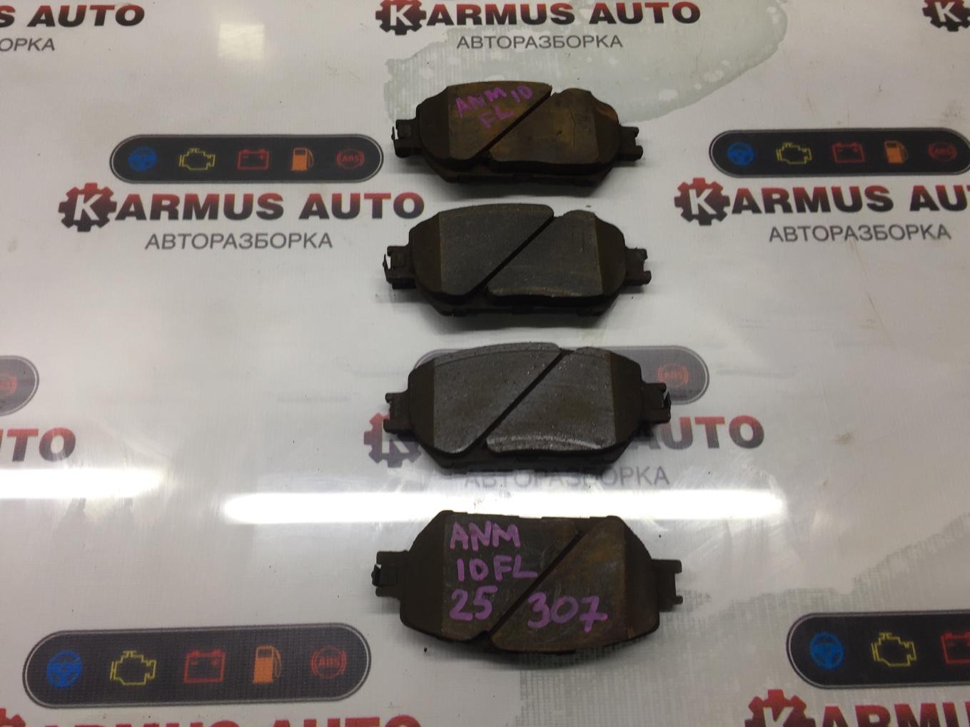 Колодки тормозные Toyota Isis ANM10 1AZFSE передние