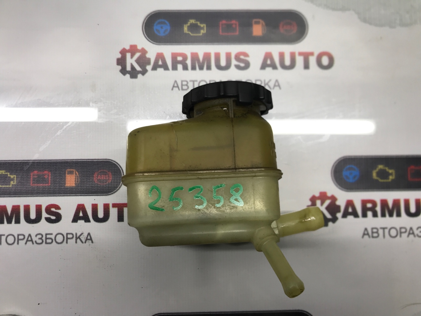 Бачок гидроусилителя руля Toyota Avensis AZT250 2AZFSE
