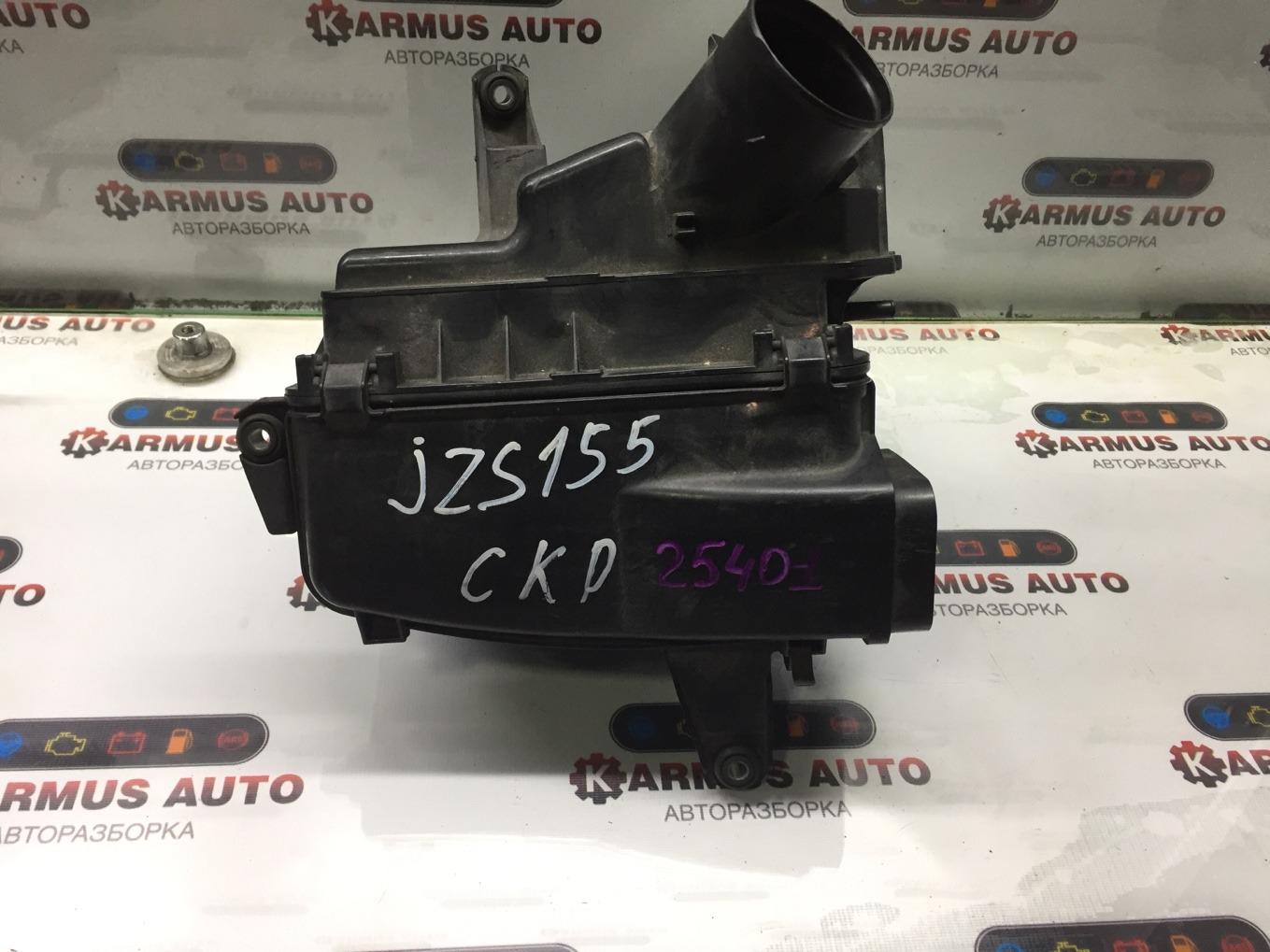 Корпус воздушного фильтра Toyota Crown JZS155 2JZGE