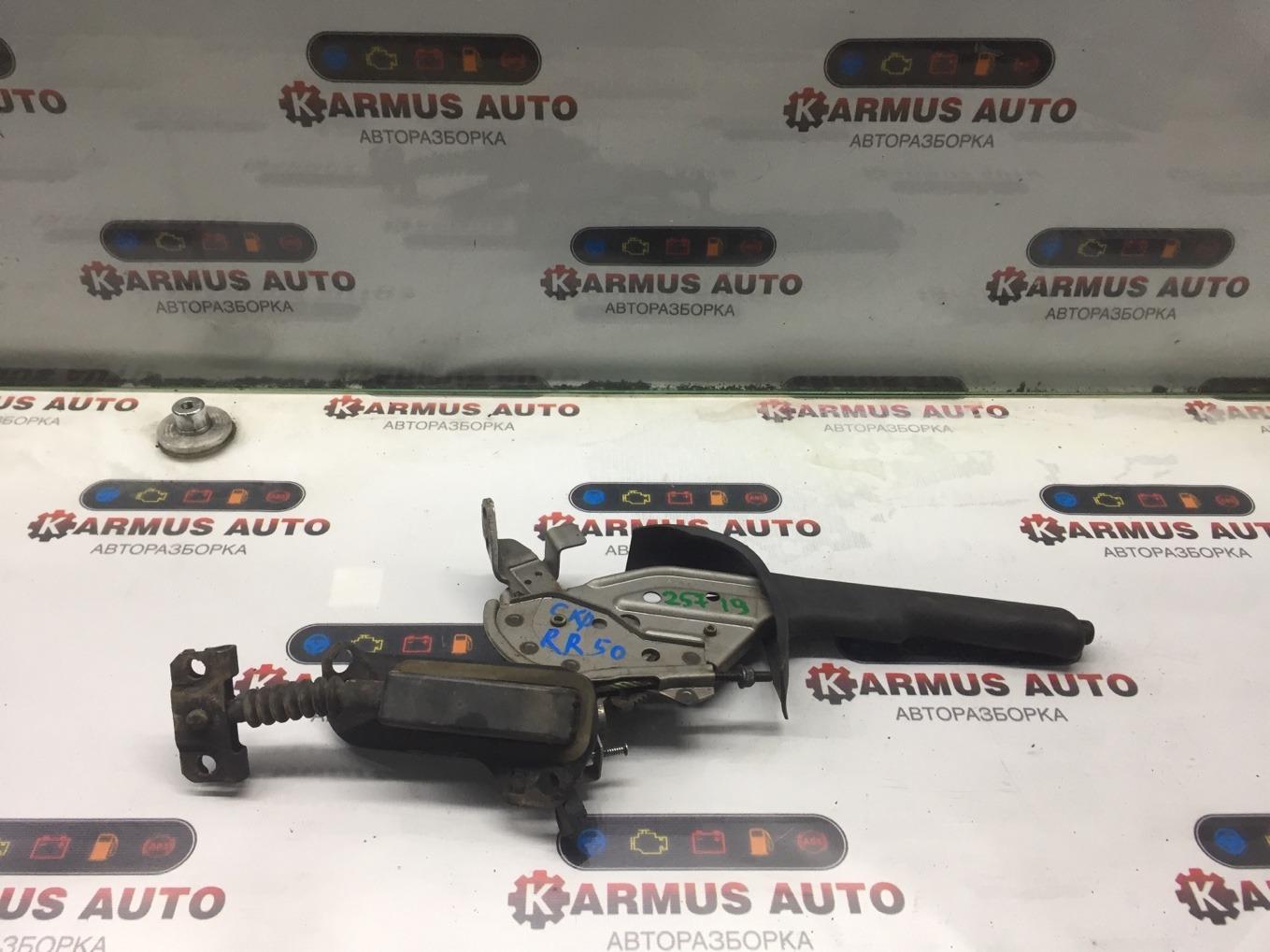 Ручка ручника Nissan Terrano RR50 QD32TI
