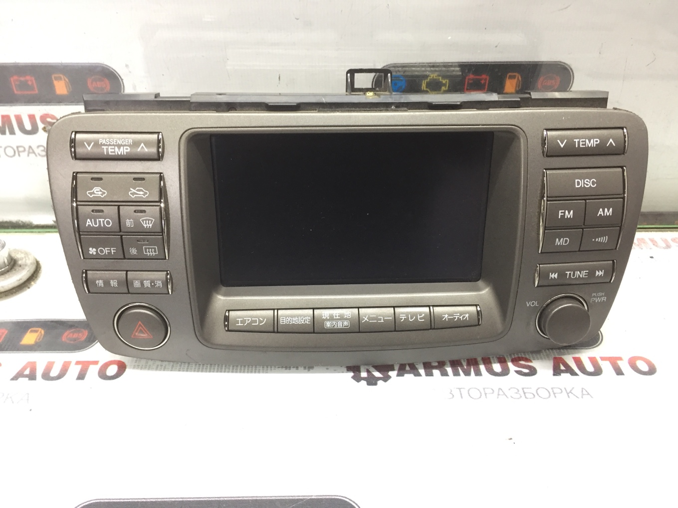 Монитор Toyota Brevis JCG10 1JZFSE