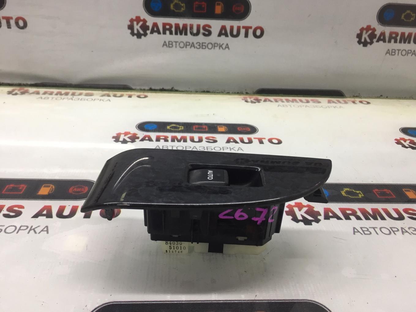 Блок управления стеклоподъемником Toyota Brevis JCG10 1JZFSE передний левый