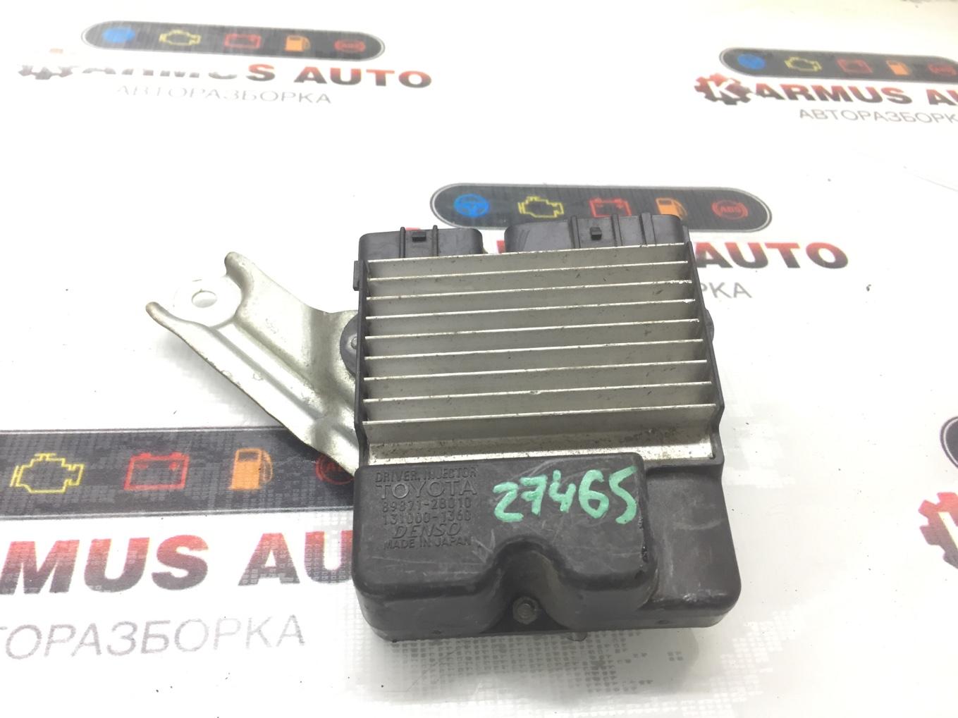 Блок управления форсунками Toyota Avensis AZT251W 2AZFSE