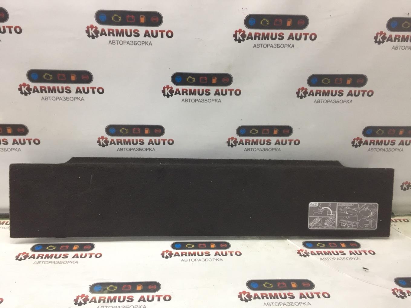 Обшивка багажника Honda Odyssey RB3 K24A