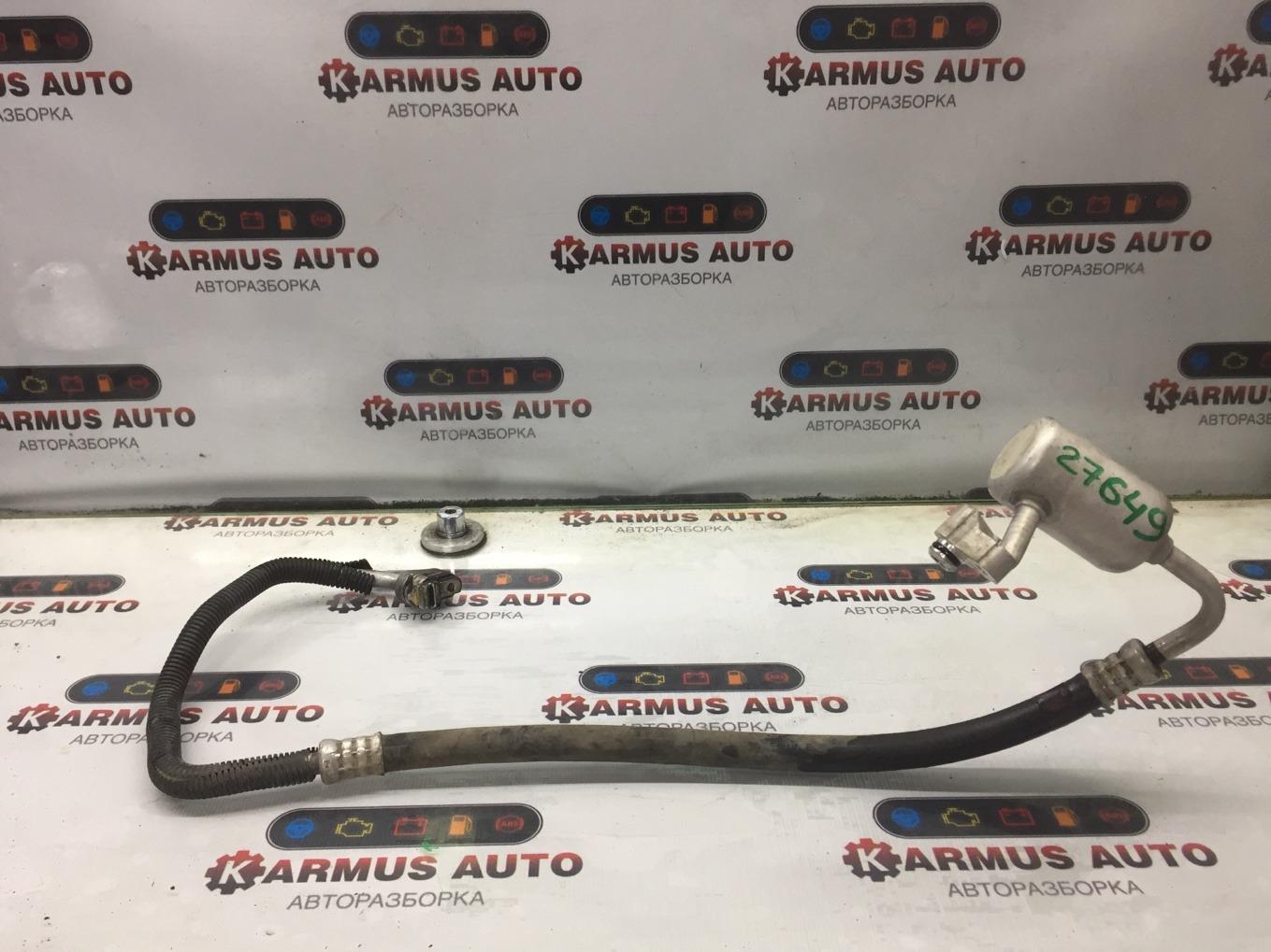 Трубка кондиционера Lexus Gs450H GWL10 2GRFXE 2012
