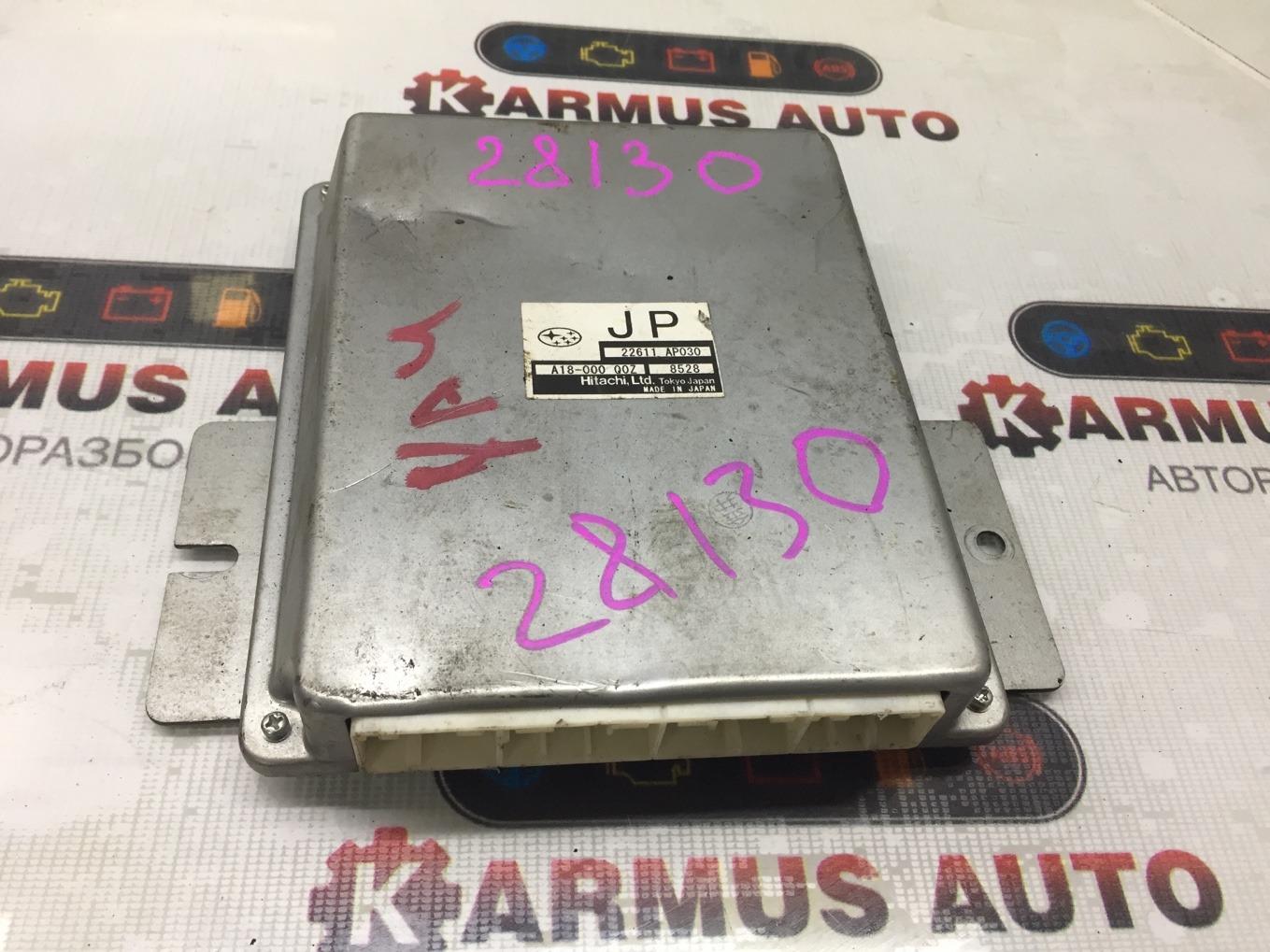Блок управления двигателем Subaru Exiga YA4 EJ204