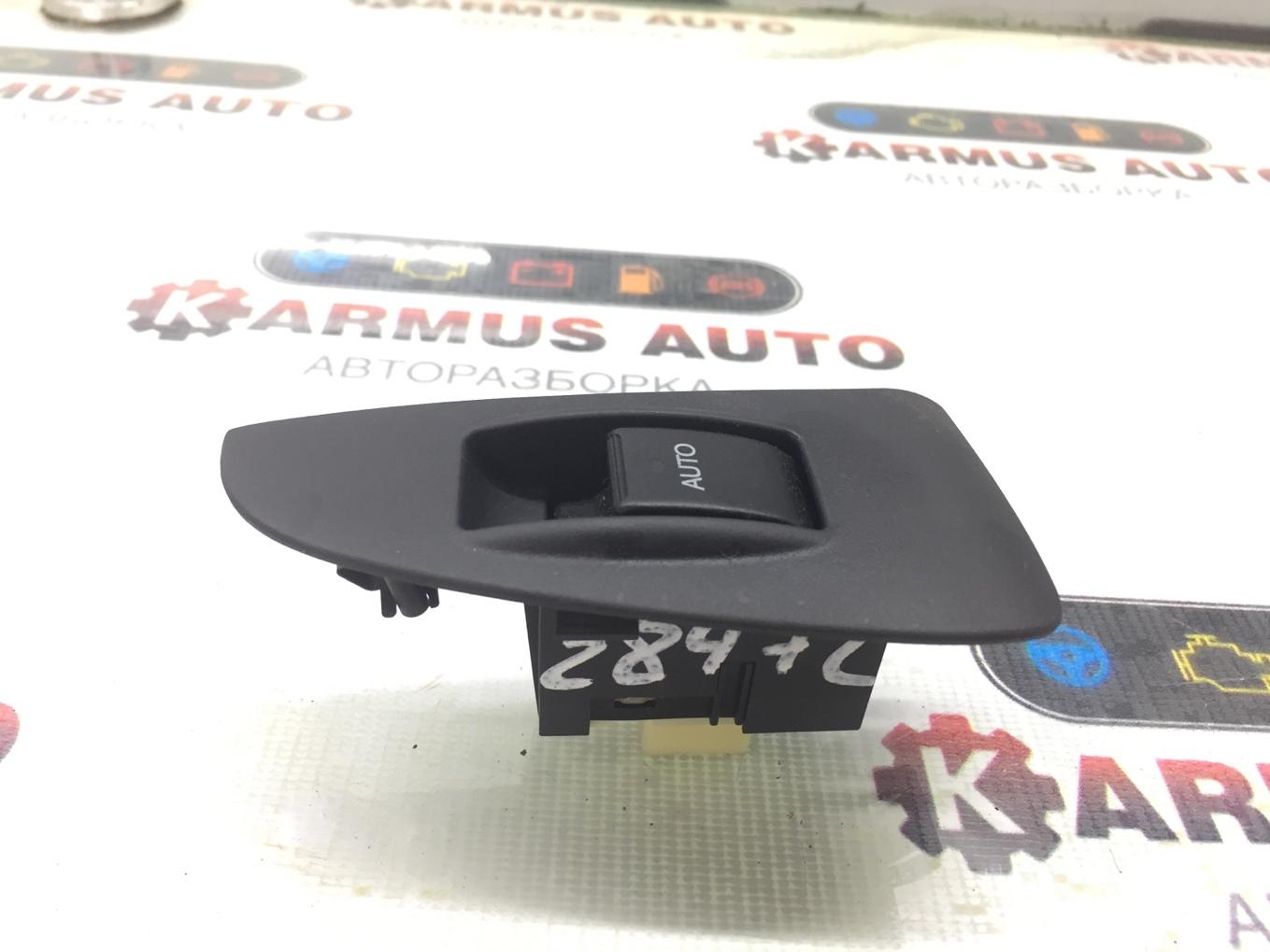 Блок управления стеклоподъемником Toyota Avensis AZT251 2AZFSE задний правый