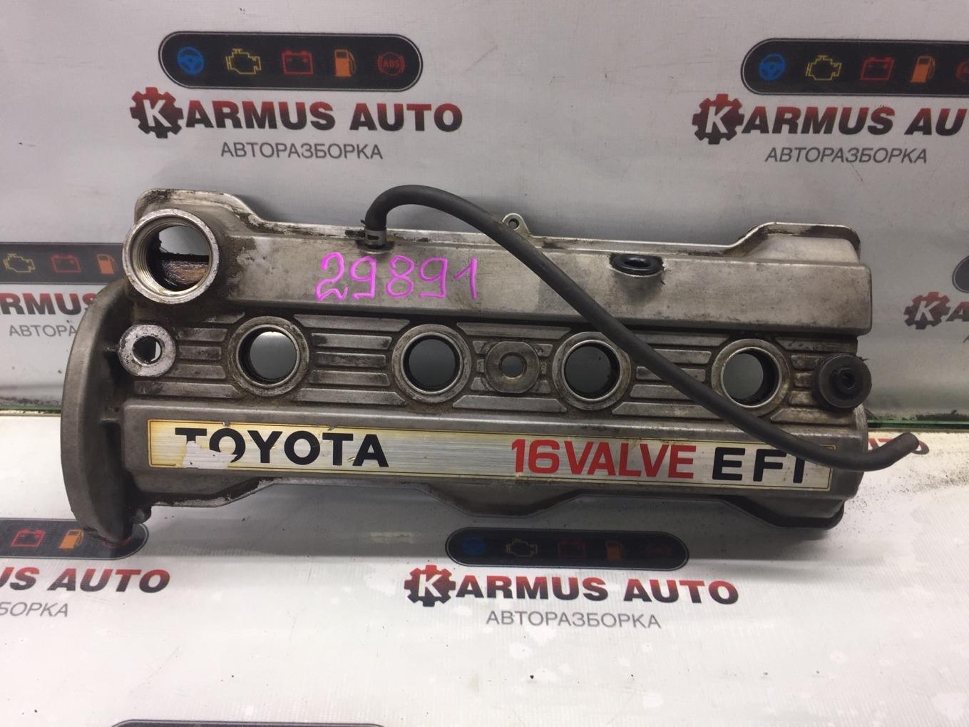 Крышка клапанная Toyota Corona AT170 5AFE 1990