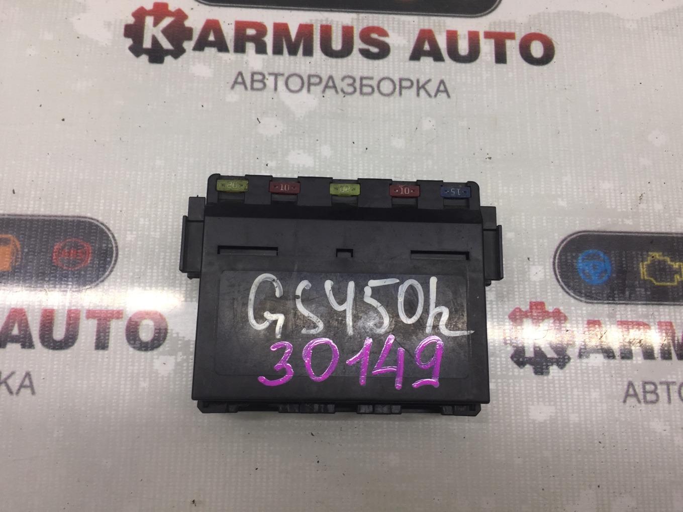 Электронный блок Lexus Gs450H GWS191 2GRFSE 2007