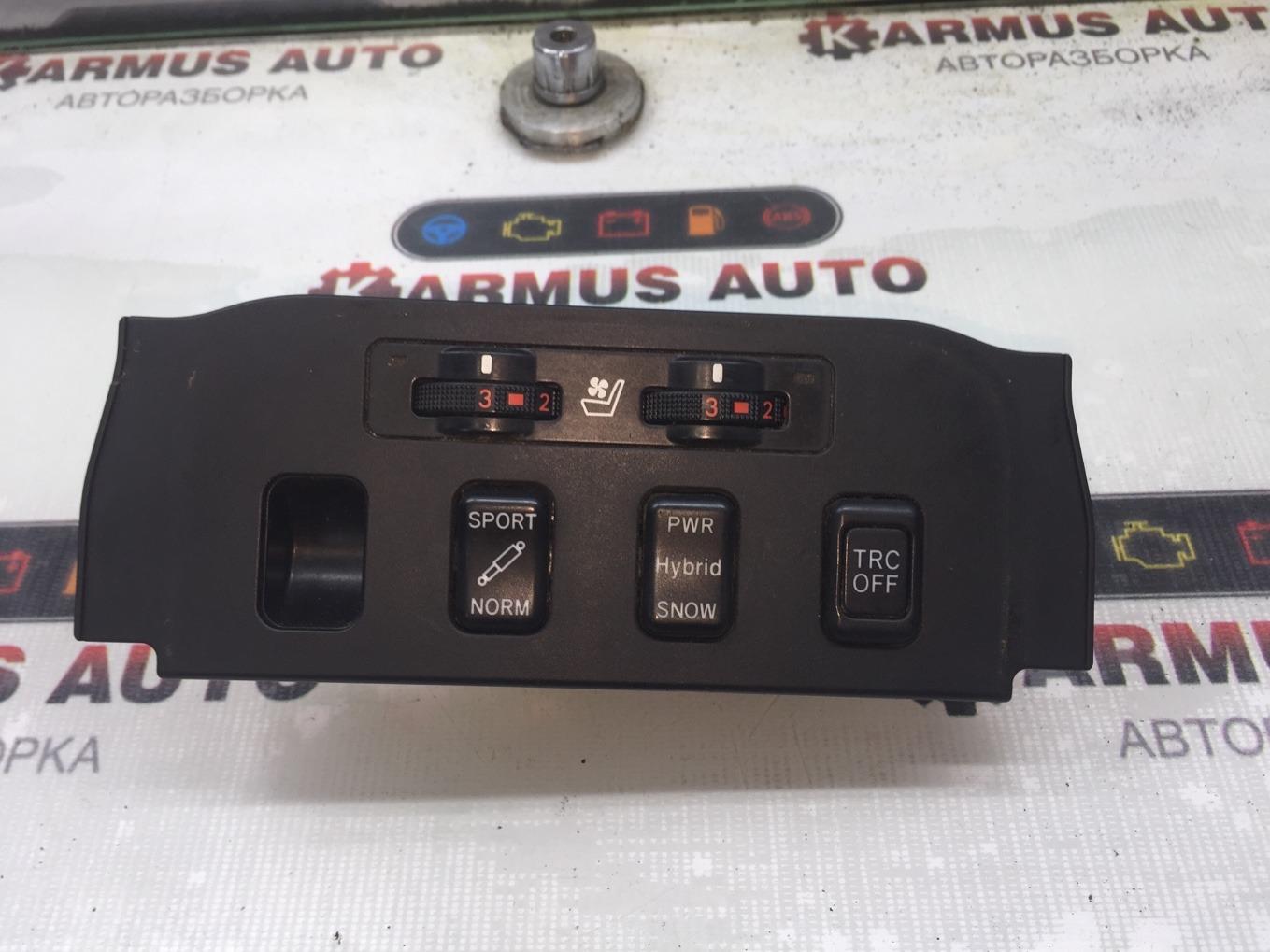 Кнопка обогрева сидений Lexus Gs450H GWS191 2GRFSE 2007