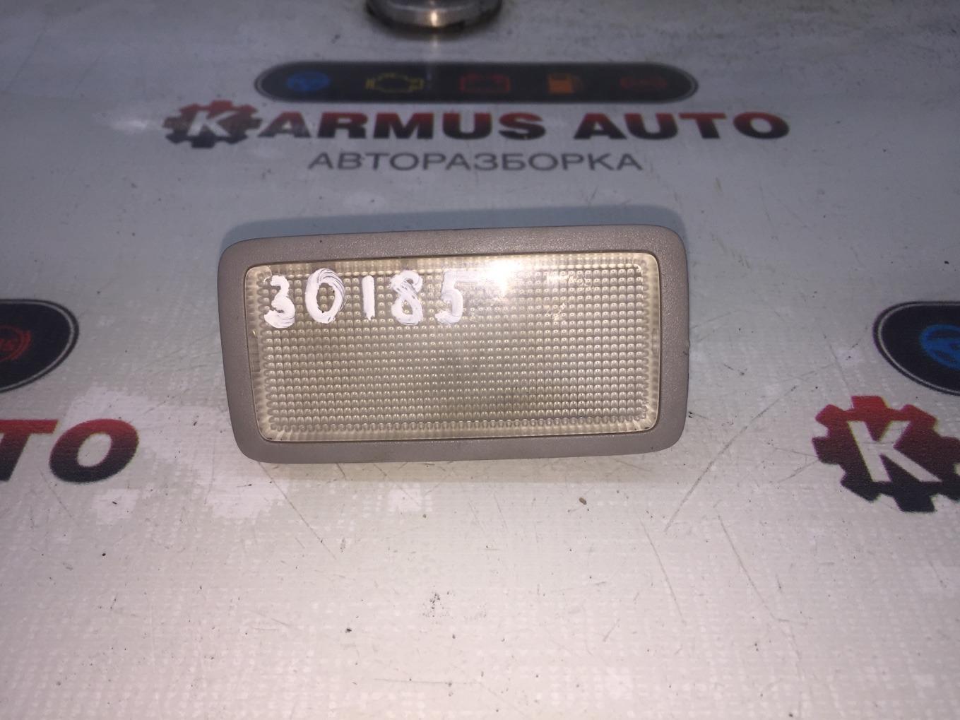 Светильник салона Lexus Gs450H GWS191 2GRFSE 2007