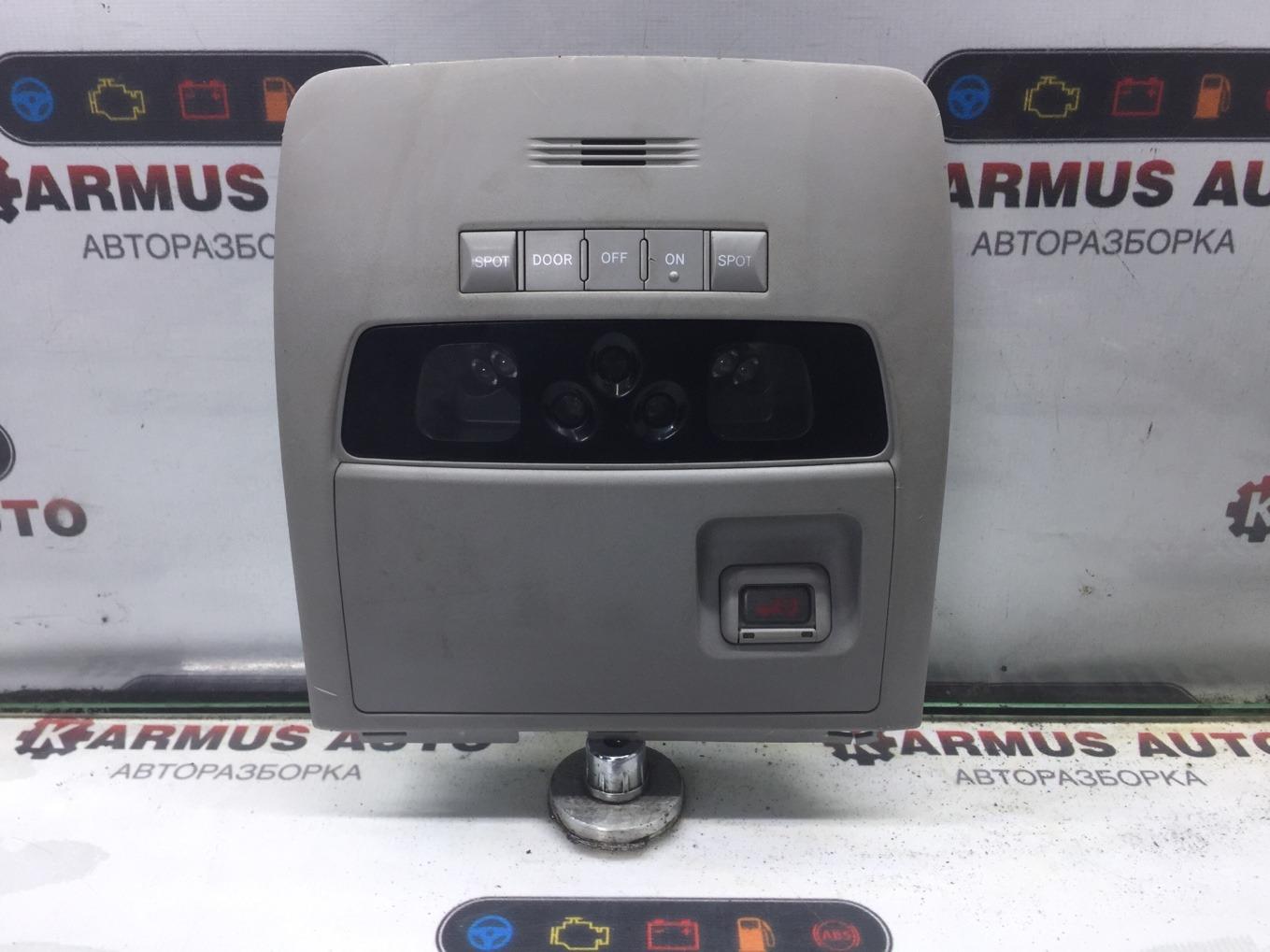 Светильник салона Lexus Gs450H GWS191 2GRFSE 2007 передний