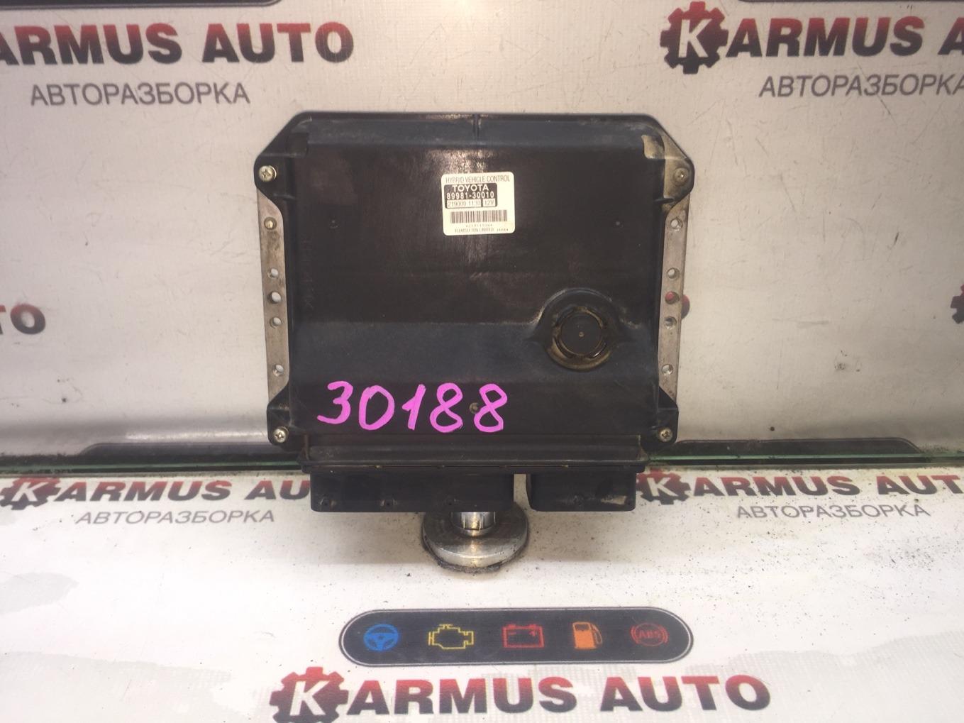 Блок управления гибридной установкой Lexus Gs450H GWS191 2GRFSE
