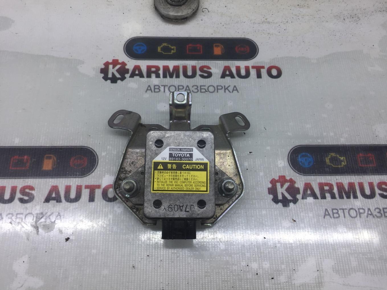Датчик курсовой устойчивости Lexus Gs450H GWS191 2GRFSE 2007