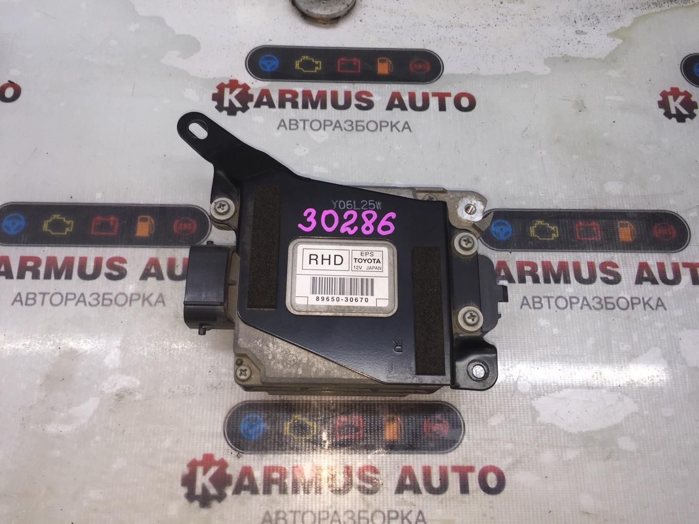 Блок управления рулевой рейкой Lexus Gs450H GWS191 2GRFSE 2007