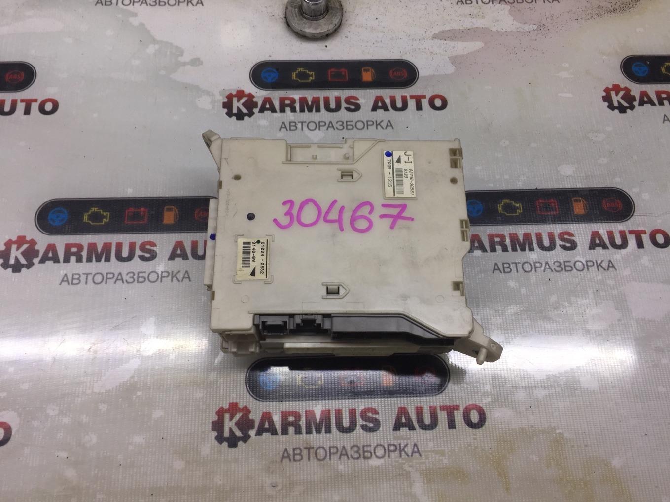 Блок предохранителей салона Lexus Gs450H GWS191 2GRFSE 2007