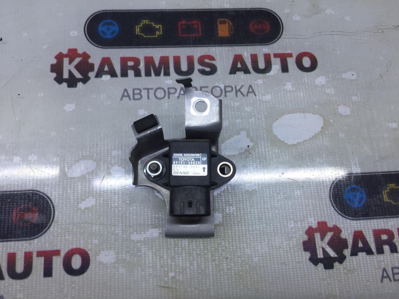 Датчик педали акселератора Lexus Gs450H GWS191 2GRFSE