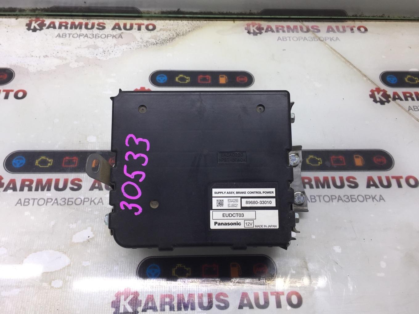 Блок управления abs Lexus Gs450H GWS191 2GRFSE 2007