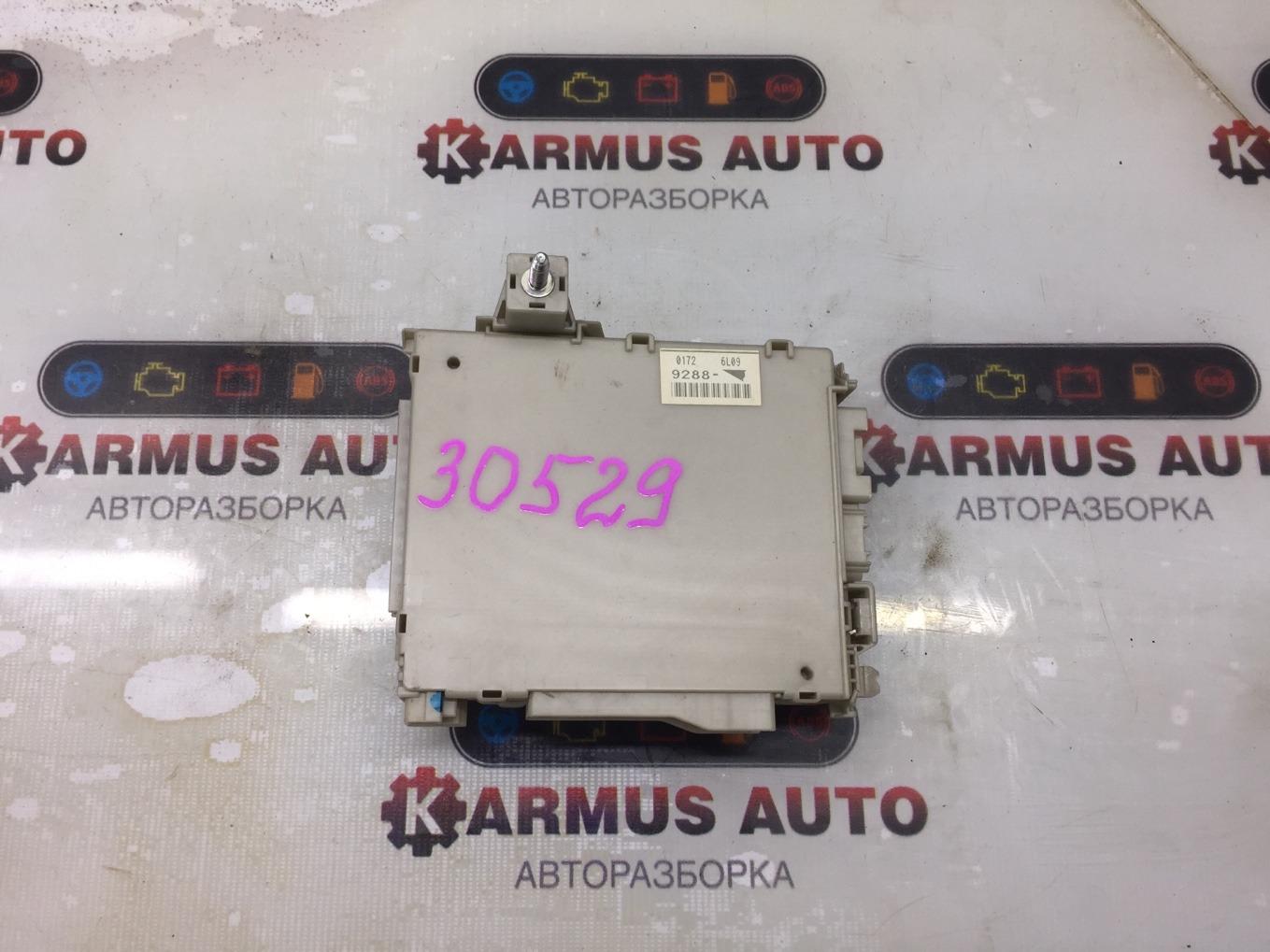 Блок предохранителей Lexus Gs450H GWS191 2GRFSE 2007