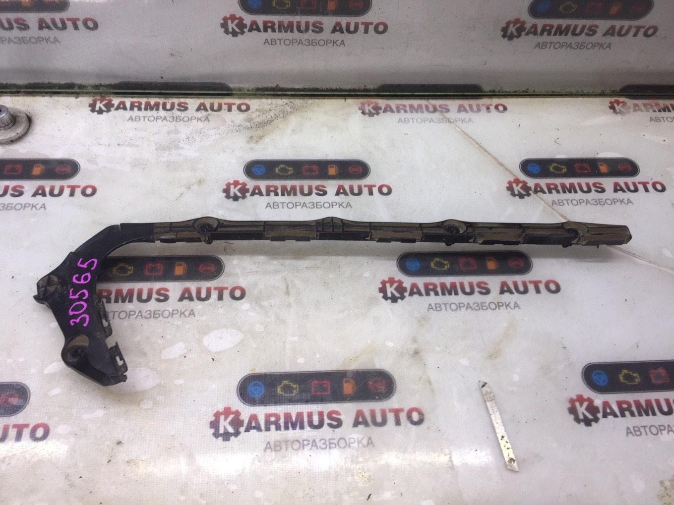 Крепление бампера Lexus Gs450H GWS191 2GRFSE 2007 заднее левое
