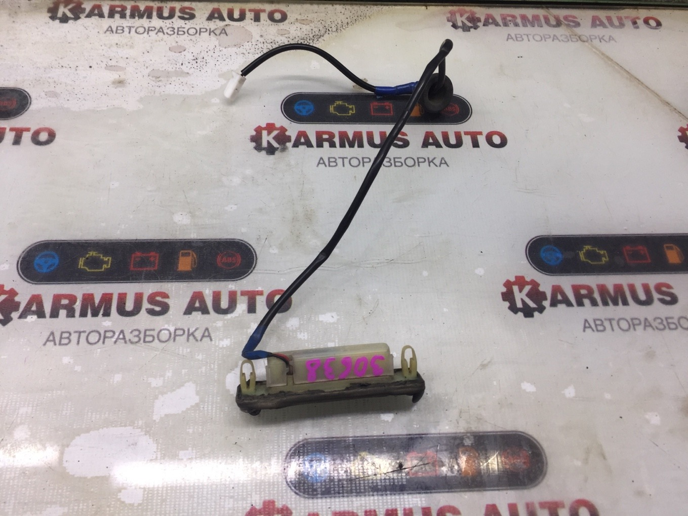Кнопка открывания багажника Lexus Gs450H GWS191 2GRFSE 2007